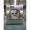 大型洗衣设备大型洗衣房设备全自动洗脱机