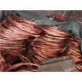 江蘇專業回收有色金屬黃銅紫銅不銹鋼鐵鋁