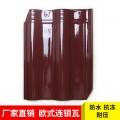 厂家供应红枫建筑陶瓷连锁瓦 琉璃瓦直角 斜角屋面陶瓷瓦
