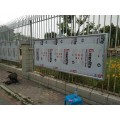 山東醫院科室新款中國紅宣傳欄多少錢