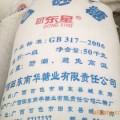 廣西國產白砂糖食品級 飲料甜味劑 50公斤一袋