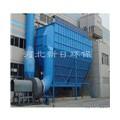 保定氣箱式脈沖布袋除塵器廠家設立辦事處