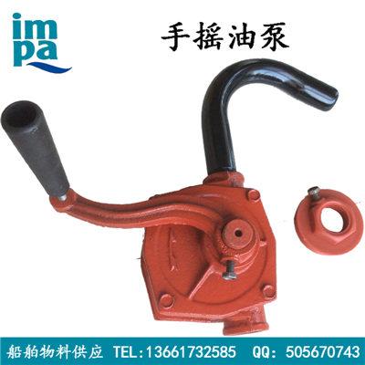 IMPA 614006手搖油泵 手動抽油泵 機油桶泵