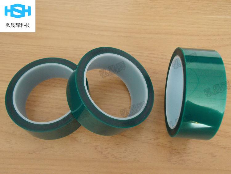 電機線圈PET綠色耐高溫膠帶 噴涂烤漆遮蔽膠紙