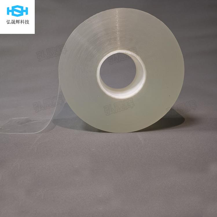 強力超粘泡棉膠帶 加厚貼墻固定墻面高粘亞克力膠帶
