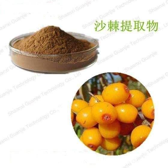 沙棘酵素10:1多種規格廠家包郵