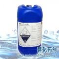 原裝進口循環水藥劑批發價格0
