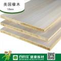 中國板材十大品牌百的寶E0級杉木芯生態板衣柜家具板材美國橡木