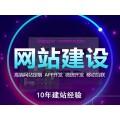 上海移动端网站建设培训,手机网站开发培训