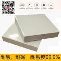 平顶山耐酸砖,叶县耐酸瓷砖多少钱一块?