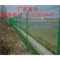 茂名場地圍欄網零售 東莞園林護欄網采購 深圳農場防護網訂做