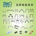 锰铜丝电阻生产商