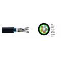 光电复光缆