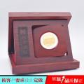 纪念币,定制纪念币,纪念币制作价格优惠