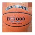廣東比賽籃球供應廠家