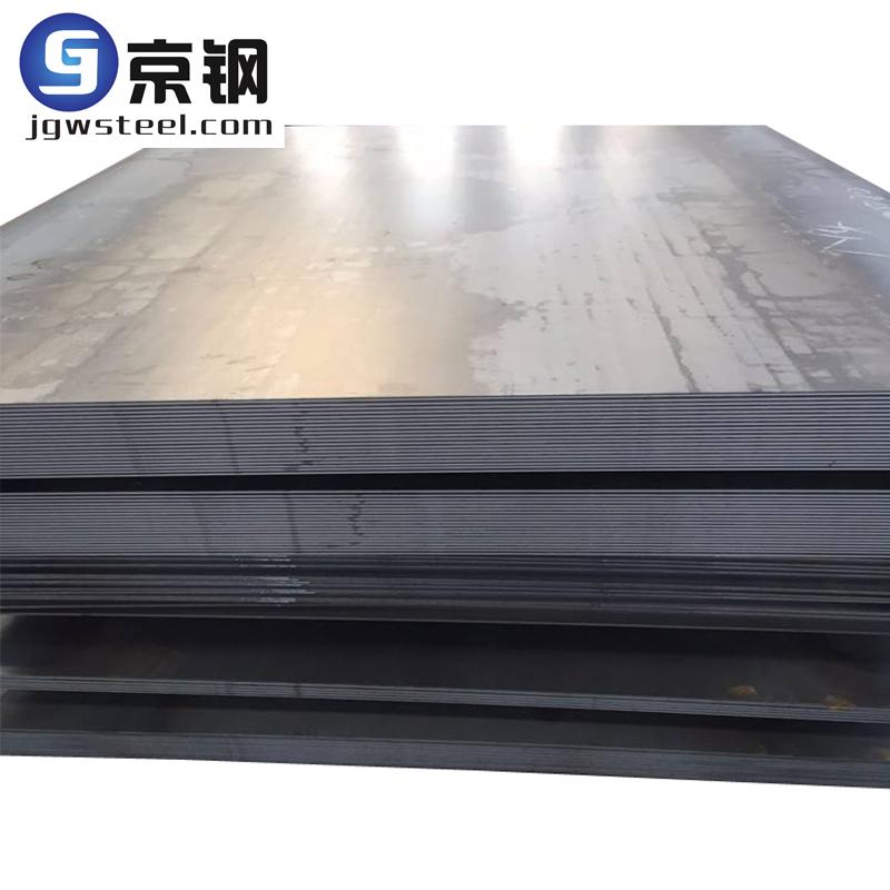 Q/ASB 274-2005 Q345D+N+Z15京钢供应