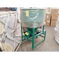 50kg攪拌機小型飼料加工攪拌機混合