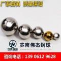 上海铜球厂家