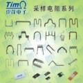 10毫欧合金电阻