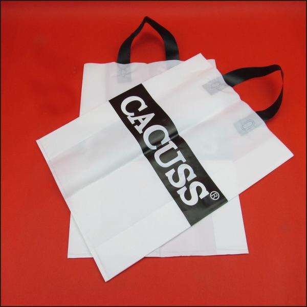 全新料塑料袋批发友诚科技专业品牌