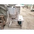 50kg攪拌機小型飼料家禽養殖場攪拌機