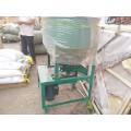 50kg搅拌机小型水产养殖搅拌机混合均匀