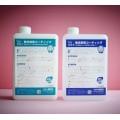 日本无光触媒甲醛清除剂 无光触媒除甲醛 甲醛捕捉剂批发直销