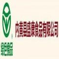 豫北花生米供应商