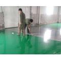 重慶環氧自流平地坪漆供貨銷售廠18983072660