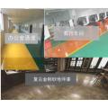 重慶水泥地坪漆/冠牌廠家直銷/18983072660
