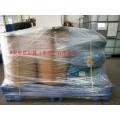 危險品貨物進口報關 標識成份是關鍵