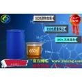 延安盛源厂家供应6501|椰子油二乙醇酰胺||洗涤剂6501