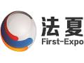 2020年胡志明国际纺织服装面料展