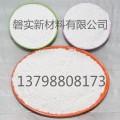 厂家现货供应东莞 惠州 虎门磨碎玻璃纤维粉