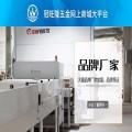 正規led環保節能燈生產廠家