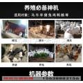 猪厂饲草料铡草机青草铡草揉丝机养殖业粉碎机价格产量