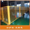 江西车间隔离栏网 车间防护栏网 可任意组合 不打地脚螺栓