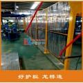 江西设备护栏设备围栏镀锌钢管焊接表面烤漆处理高质量精加工