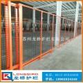 铝合金型材护栏网 江西设备护栏 江西设备围栏 拼装好独立一片
