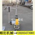 進口刀片鋼絲繩切斷器 便攜式鋼絲繩芯輸送帶切割機