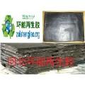 專業生產再生膠 高強力胎面再生膠