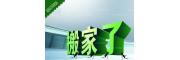 惠州到物流专线惠州到琼海物流公司欢迎您2019