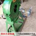 350型药材粉碎机商用药材粉碎机小型商用药材粉碎机