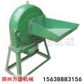 350型大料磨粉機350型八角磨粉機350型調料打粉機