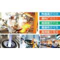 广东新型燃料_环保燃油配方转让费用多少