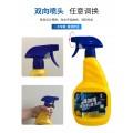 瓶装喷头设计 油烟机清洗剂 清洗方便 厂家直销