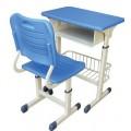 您了解中空吹塑塑胶课桌椅材质构造详情吗