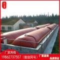 高产量沼气一体红泥发酵袋,促进农村经济发展