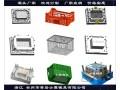 台州塑料模具订制水果框模具精益求精 (0)