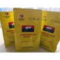 蝦蟹保肝飼料添加劑膽汁酸保護南美白對蝦肝胰腺預防腸炎白便